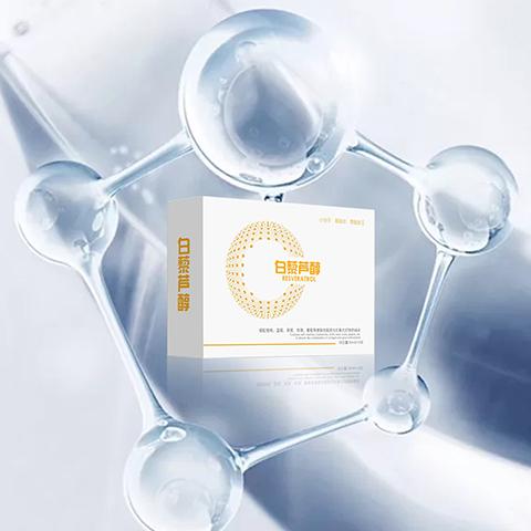 白藜芦醇胶原蛋白肽_胶原蛋白肽代工厂家