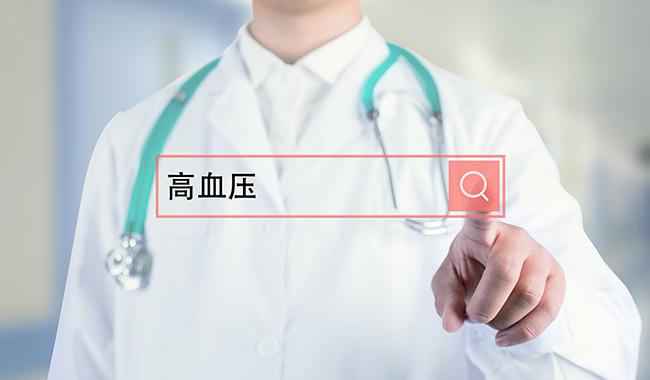 抗高血压肽有哪些功效和优点