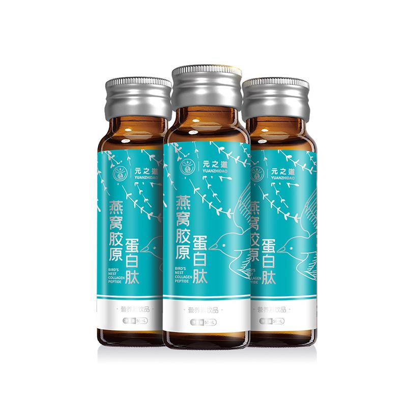 燕窝胶原蛋白肽饮