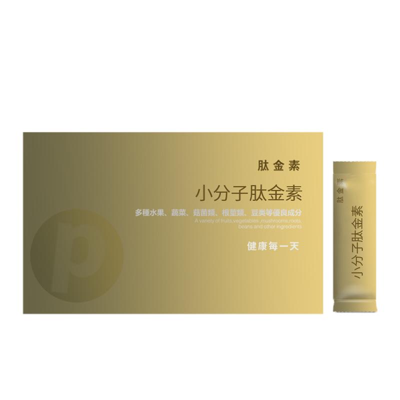 小分子肽金素_黄金肽金素oem