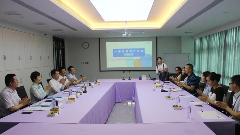 李市长一行了解肽度集团发展情况
